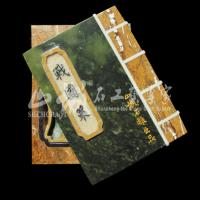 Wholesale Natural Stone Home Decoration Multi-color Stone Book from china suppliers
