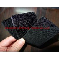 Wholesale High life cycle Weave un-brushed/ un-napped elastic fastener loop band from china suppliers