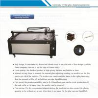 Quality Automatic Crystal Glue Dispensing Machine for Cystal Cover / Cystal Frame Making Machine for sale