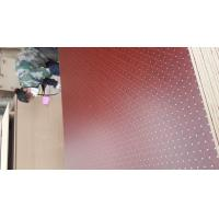 Buy cheap Melamine MDF.WOOD GRAINS MDF.MADE IN CHINA.FACTORY PRICE from wholesalers