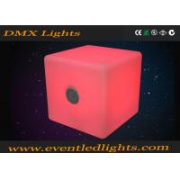 Wholesale Unique Led Music Cube / Plastic Seating Led Cube Chair With Bluetooth Music Stereo from china suppliers