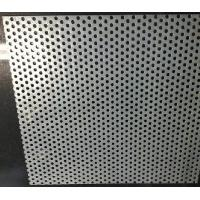Wholesale Various Shape Wear-resisting Low Carbon Steel Plate Perforated Metal from china suppliers