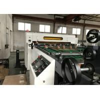 Wholesale 1400mm Roll To Sheet Cutting Machine / Hydraulic Paper Cutter ZWC-1400-2 from china suppliers