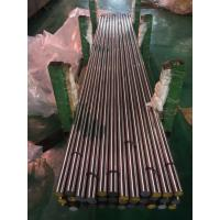 Buy cheap Chrome Coated Round Steel Bar And Cylinder , Heavy Steel Forgings Products from wholesalers