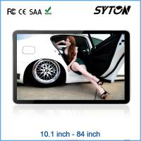 Quality Seamless High Resolution 4g Digital Signage Tablet , Touch Screen Advertising Display for sale