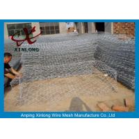 Wholesale Hot Dipped Gabion Wall Cages , Gabion Stone Baskets For Bank Protection 60*80 from china suppliers