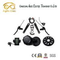 Wholesale Bafang BBS02 Geared Mountain Bike Electric Conversion Kit With Double Clutch from china suppliers
