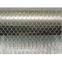 "Wholesale 1"" Hexagonal Wire Mesh from china suppliers"
