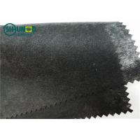 China Air Laid 100% Polyester Embroidery Backing Fabric 65gsm Non Woven Cut Away Type for sale
