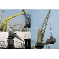 Wholesale Solas HYDRAULIC SLEWING CRANE marine deck crane with BV certificate from china suppliers