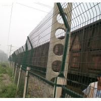 Wholesale Railway Fence from china suppliers