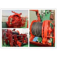 Wholesale Ship Boat Marine Windlass Winch For Mooring Lifting Winch With Lebus Groove Drum from china suppliers