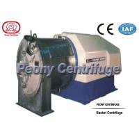 Wholesale Auto Continuous Centrifuge Perforated Salt Centrifuge Separation Used In Salt Plant from china suppliers