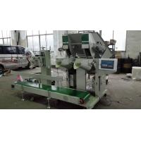 Wholesale Dual Line Net Weighing Auto Bagging Machines For Lump Charcoal from china suppliers