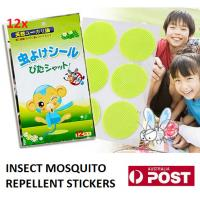Wholesale Outdoor Natural Mosquito Repellent Sticker Effective for Kids from china suppliers