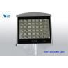 Buy cheap High Efficiency  Outdoor 42Watt Waterproof LED Street Light  Campus from wholesalers