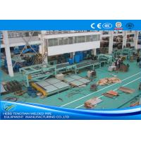 Buy cheap Full Automatic Cut To Length Line Heavy Duty Customized Design Centerline Control from wholesalers