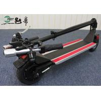 Wholesale Foldable Electric Stand Up Scooter Long Distance Dc Brushless Motor from china suppliers