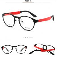 Wholesale Female Light Weight Eye Frames Pink Brown Red Frames Adult Classical Clubmaster ​ from china suppliers