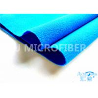 Wholesale Blue Polyester Flexible  Loop Fabric For Clothing And Bag Adhering from china suppliers