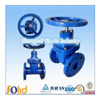 Wholesale Blue Air Pressure Relief Valve Ductile Iron resilient Seated KSB Gate valves from china suppliers
