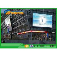 Wholesale Outdoor Full Color LED Display / Advertising LED Screen for Outdoor LED Video Wall from china suppliers