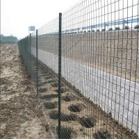 Wholesale 2''*2''Metal Euro fence/ Holland euro fence from china suppliers