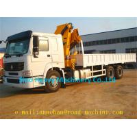 Wholesale XCMG Knuckle Boom Truck Crane 5Ton SQ5ZK3Q WITH ISO CCC with weichai engine from china suppliers