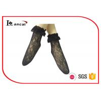 Wholesale Attractive Fishnet Ladies Silk Socks Unique Design Women Trouser Socks from china suppliers