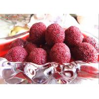 Wholesale Food - Arbutus Canned Tropical Yang Mei Berry Fruit With Colorful Tins from china suppliers
