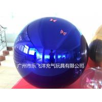 Wholesale Customized Inflatable Advertising Balloons from china suppliers