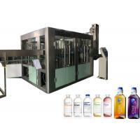 Buy cheap 550 Ml Automatic Water Filling Machine For Pet Plastic Bottle , Low Running Noise from wholesalers