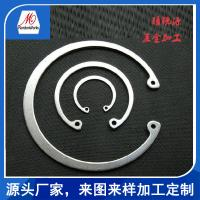 Wholesale DIN471 circlip from china suppliers