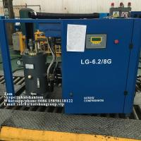 Wholesale 1 Year Warranty Blue Rotary Screw Industrial Air Compressor For Sandblasting from china suppliers