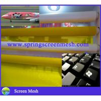 Wholesale Bolting Cloth Digital Printing from china suppliers