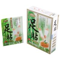Wholesale Beauty Herbal Dnatural Detox Foot Patch Enhancing Metabolism from china suppliers