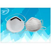 Quality Industrial Protective Disposable Face Mask / Soft N95 Dust Mask for sale