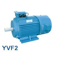 Wholesale YB2 sereis flame explosion proof motor electric 100kw from china suppliers