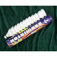 Wholesale play shuttlecock for DAYI-gongyu grade feather badminton from china suppliers