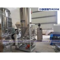 Wholesale Plastic Manufacturing Machines With Vibrating Screen Machine 500 KG / H Capacity from china suppliers
