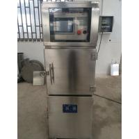 Wholesale Milk powder spray dryer Vacuum Drying Machine 1153 × 810 × 1020 exterior size from china suppliers