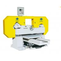 Buy cheap BFQ-600/800 Slab Tile Splitting Machine from wholesalers