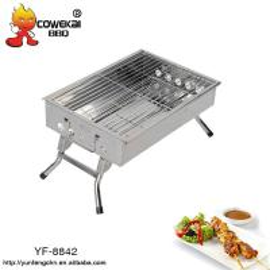 Short-leg folding charcoal BBQ grill