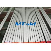 Wholesale UNS S31803 / S32205 / S32750 Duplex Stainless Steel Welded Tube For Heat Exchanger from china suppliers