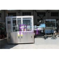 Wholesale Hot Melting Glue Bottle Labeling Machine , OPP Labeling Machine from china suppliers