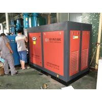 Wholesale Direct Drive Energy Saving Low Pressure Compressor 2100*1260*1600mm from china suppliers