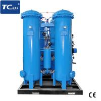 Wholesale Chemical / Industrial Oxygen Gas Plant , Oxygen Cylinder Filling Plant High Purity from china suppliers
