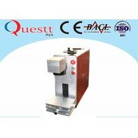 Wholesale Laser Marking Machine with portable style and 1064nm Laser Wavelength from china suppliers