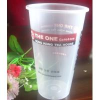 Wholesale 650ml Transparency Disposable Smoothie Cups / Takeaway Coffee Cups from china suppliers