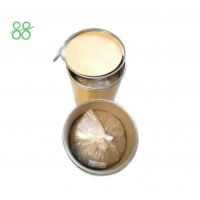 Wholesale tricyclazole 97%TC  80% WDG 75% WP from china suppliers